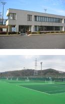 管理棟、テニスコート